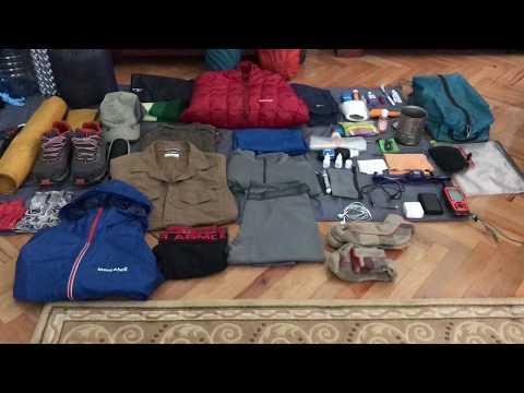 Trekking/Hiking Malzeme Listesi - Uzun Yürüyüşler/Pacific Crest Trail