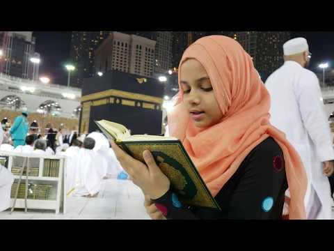 Umrah 2019: Maryam Recites Surat Al Hajj First 5 Pages