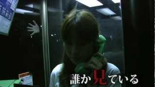 GEO ONLINE(ゲオ オンライン)で本編配信中☆ http://bit.ly/Pciy91 ☆ニ...