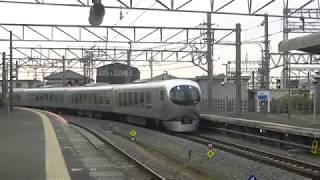 西武鉄道Laview B編成 特急ドーム号池袋行 西所沢運転停車