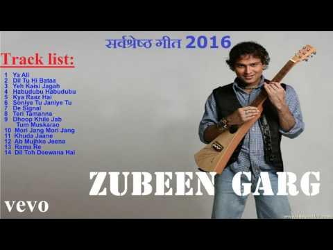 सर्वश्रेष्ठ पॉप गाने /गायक के सर्वश्रेष्ठ गीतों में - Zubeen Garg (संगीत हर दिन)