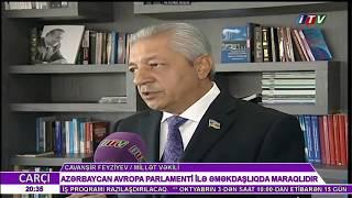 Azərbaycan Avropa Parlamenti ilə əməkdaşlığa maraqlıdır