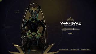 Warframe The Sacrifice login theme