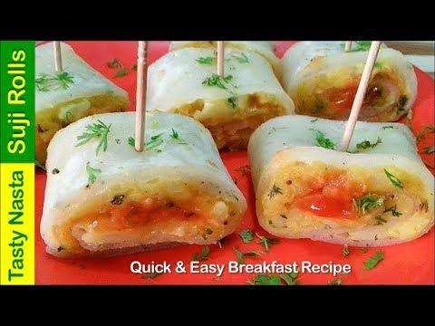 सूजी का इतना टेस्टी और आसान नाश्ता की आप रोज़ बनाकर खाएंगे /Breakfast Recipes /Suji Rolls /Easy Nasta