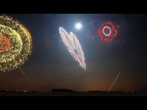 Fuegos Artificiales Por Ordenador Youtube