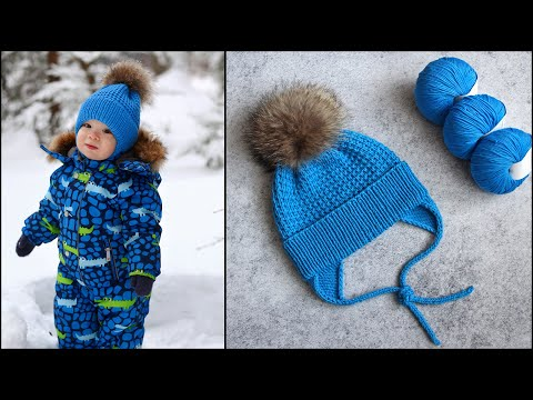 Детская шапочка спицами с отворотом
