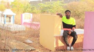 Chennai Gana Ajai _ APPA FEELING SONG _  NEW HD VIDEO SONG 2018