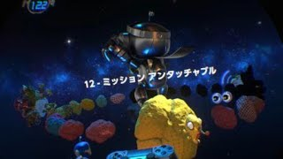 ASTRO BOT: RESCUE MISSION https://store.playstation.com/#!/ja-jp/ti...