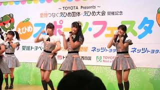 AKB48チーム8 横道侑里(静岡県),服部有菜(岐阜県),行天優莉奈(香川...