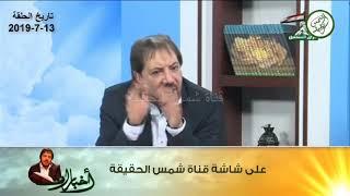 أخبارا ت أبو علي الشيباني زلزال تركيا المرعب موت ملك المغرب فيضانات موت بالجملة ستموت خوفا