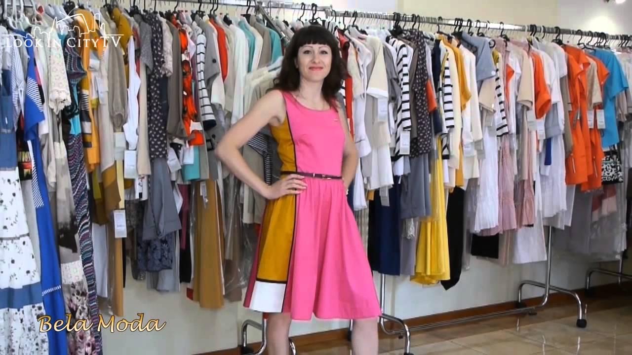 Moda Bella Boutique  Prom Quinceanera Bridal Dresses