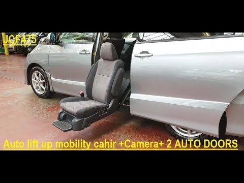 Mobility Access Auto Lift Up Chair Toyota Estima @Japcarfinder.co.uk