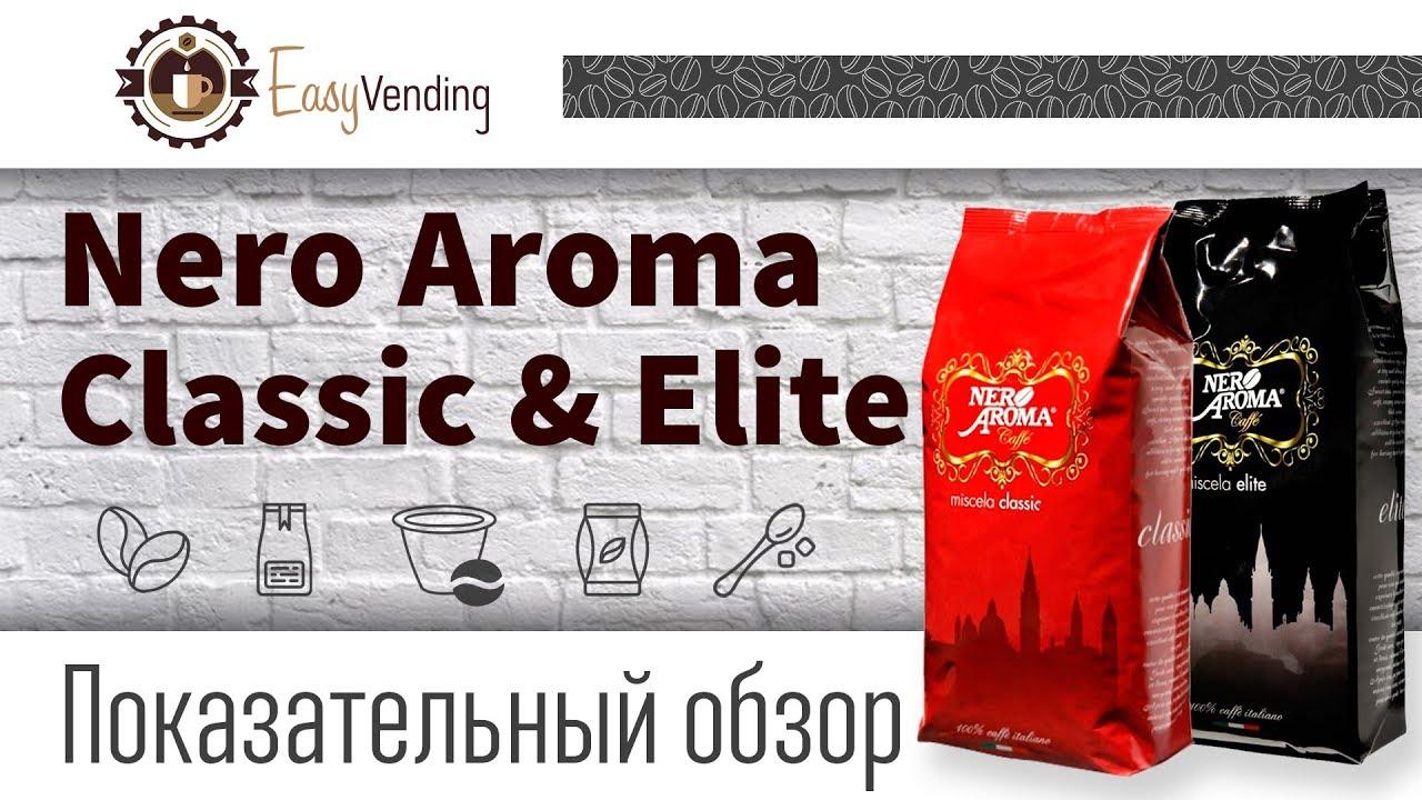 Интернет-магазин coffeemag. Com. Ua кофе в зернах ✓большой выбор кофе со всего мира ✓скидки ✓бесплатная доставка кофе в офис/дом.