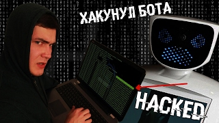 Что Творит Этот ХАКЕР | Хакерам Можно ВСЁ
