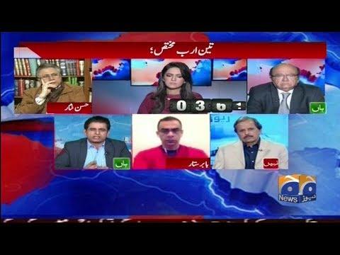 Report Card - 27-December-2017 - Geo News