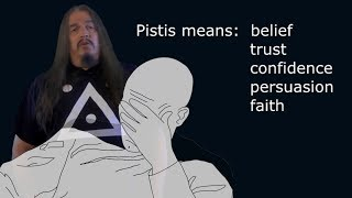 Aron Ra Still Doesn't Get Pistis (Faith)