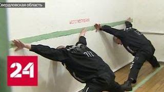 """Колония строгого режима для пожизненно осужденных """"Чёрный беркут"""" опустела - Россия 24"""