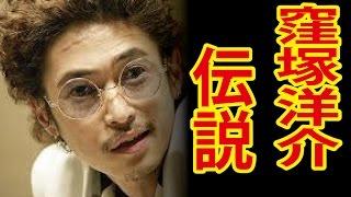 窪塚洋介さん昔から結構ファンです。ほんとにまともじゃないのがいい で...