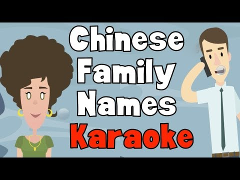 Basic Family Members in Chinese - Karaoke Song