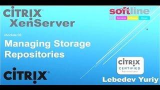 Управление репозиториями хранилища XenServer