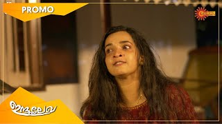 Indulekha - Promo | 19 Oct 20 | Surya TV Serial | Malayalam Serial