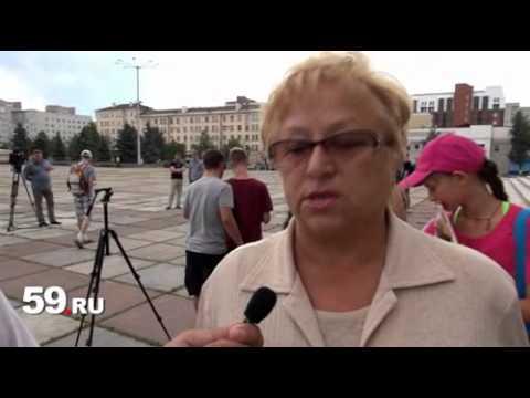Город Пермь: климат, экология, районы, экономика, криминал