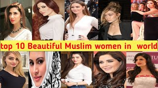 top 10 most beautiful girl's in the world 2021 | World top 10 Muslim actresses in the world 2021