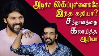 sakka podu podu raja trailer launch full | arya speech at sakka podu podu raja trailer launch redpix