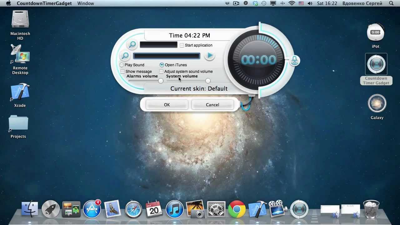 countdown timer gadget the best timer for mac