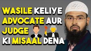 Wasile Keliye Advocate Aur Judge Ki Misaal Kya Durust By Adv. Faiz Syed