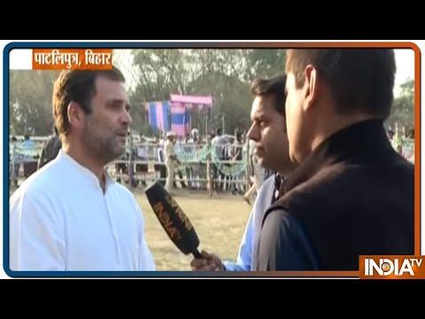 Rahul Gandhi: Narendra Modi नफरत से काम करते हैं,यही Failure का कारण है  IndiaTv Exclusive Interview