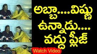 Mohan Babu Hansika |Luckunnodu Movie | Manchu Vishnu Hansika| Hansika | MohanBabu | Taja30