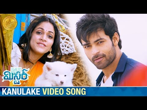 Mister Telugu Movie Songs | Kanulake Full Video Song | Varun Tej | Lavanya Tripathi | Hebah
