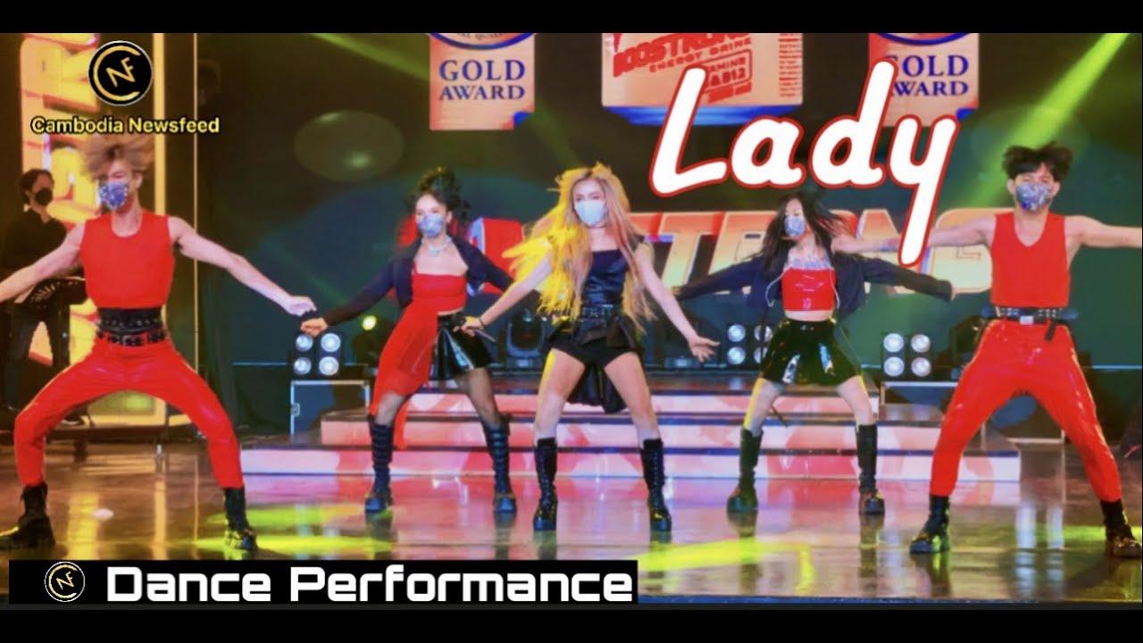 Ra Bee Dance Performance Lady