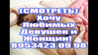 видео Массаж район Левобережный