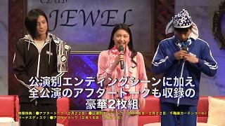 舞台「さらば俺たち賞金稼ぎ団」DVD6月14日(水)発売 http://toeiheron...