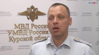 Последние данные о ДТП в Медвенском районе