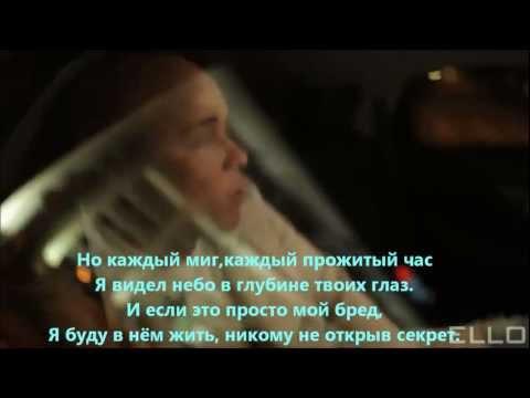 Доминик Джокер (Dominik JOKER) Если ты со мной Lyrics Karaoke