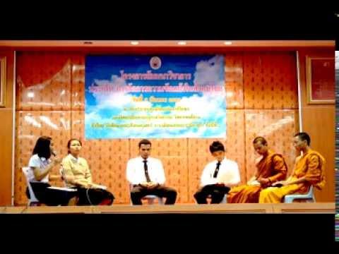 โครงการสัมมนาวิชาการ ประเด็น  การจัดการความขัดแย้งในสังคมไทย