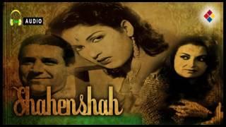 Jaam Tham Le | Shahenshah 1953 | Shamshad Begum