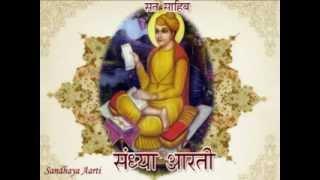 Sandhaya Aarti (Part two) - Shri Garib Das Ji Maharaj