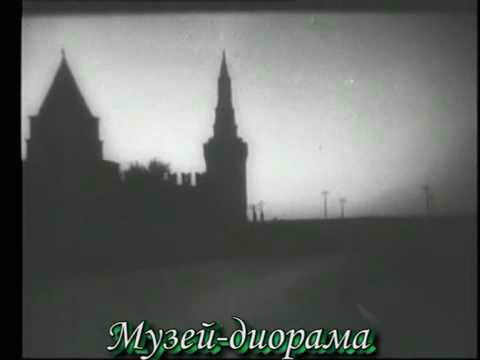 Приказ об освобождении Орла и Белгорода 1943г.