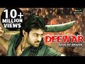 Deewar Man Of Power | Hindi Dubbed Movies 2019 Full Movie | Prabhas | Trisha Krishnan | Prakash Raj