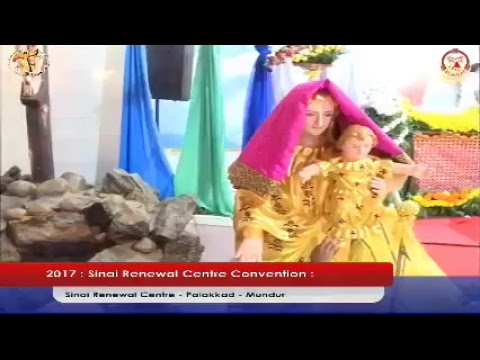 2017 : Sinai Renewal Centre Convention - Mundur - Palakkad - Day 02
