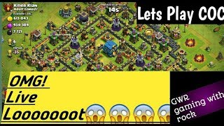 My Attacks [[ Clash of clan Stream ]] Live base review