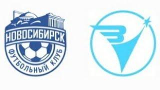 Зенит Иркутск-Новосибирск | Кубок России | Прогнозы на спорт