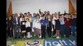 У Херсоні пойшов  конкурс на кращий інноваційний урок фізичної культури з елементами футболу
