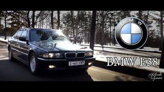видео БМВ 7 серии: расход топлива на 100 км [отзывы владельцев]