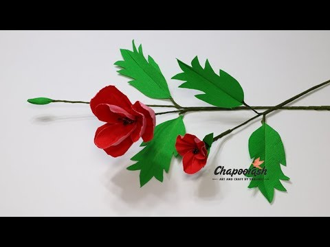 Step by step DIY   How to make Easy & Beautiful Poppy Flower by Crepe Duplex Paper   – Episode 42