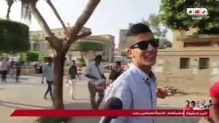 رصد | طلاب بالجامعة : بنيجي عشان البنات والـ